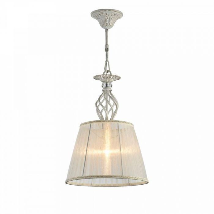 klasyczna lampa wiszącaLampa wisząca Maytoni ARM247